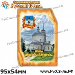 "Магнит ""Железногорск 2-х ур._05"""
