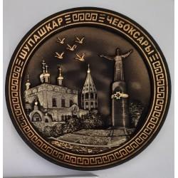 """Магнит """"Сеща Полистоун объемный_05"""""""