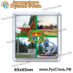 "Магнит ""Брянск Тарелка керамика малая_04"""