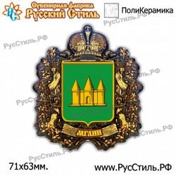 "Магнит ""Щигры Полистоун объемный_07"""