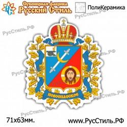 """Тарелка 100 """"Н.Челны_01"""""""