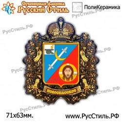 """Тарелка 100 """"Н.Челны_02"""""""