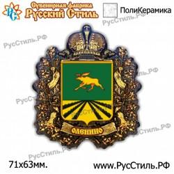 """Тарелка 125 """"Н.Челны_01"""""""