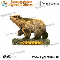 """Тарелка 125 """"Н.Челны_02"""""""