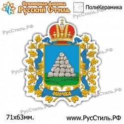 """Тарелка 125 """"Н.Челны_03"""""""