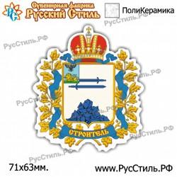 """Тарелка керамическая 150 стар.""""Дзержинск_9"""""""