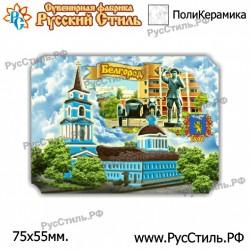 """Магнит """"Екатеринбург Полистоун фигурный_12"""" Администрация"""