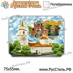 "Тарелка 100 ""!Белгород _03"""