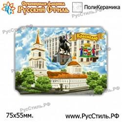 "Тарелка 100 ""!Белгород _04"""