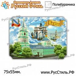 "Тарелка 100 ""!Белгород _05"""