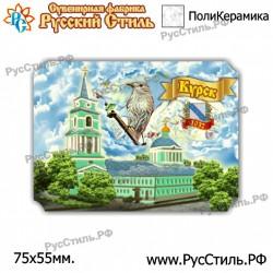 "Тарелка 100 ""!Брянск _01"""