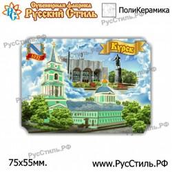"Тарелка 100 ""!Брянск _02"""