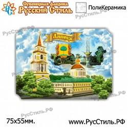 "Тарелка 100 ""!Брянск _03"""