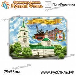 """Тарелка 100 """"!Владимир _01"""""""