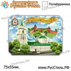 """Тарелка 100 """"!Владимир _02"""""""