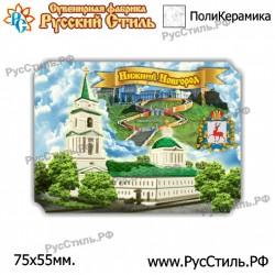 """Тарелка 100 """"!Владимир _03"""""""