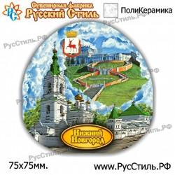 """Тарелка 100 """"!Владимир _04"""""""