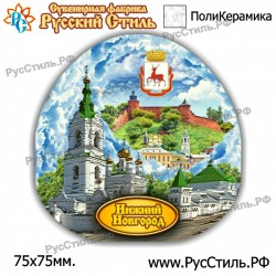 """Тарелка 100 """"!Владимир _05"""""""