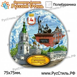 """Тарелка 100 """"!Воронеж _01"""""""