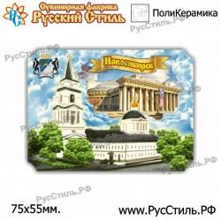 """Тарелка 100 """"!Воронеж _03"""""""