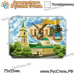 """Тарелка 100 """"!Воронеж _04"""""""