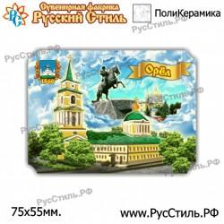 """Тарелка 100 """"!Воронеж _05"""""""