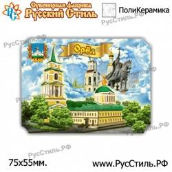 """Тарелка 100 """"!Калуга _01"""""""
