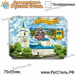 """Тарелка 100 """"!Калуга _03"""""""