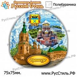 "Тарелка 100 ""!Краснодар _02"""