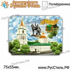 "Тарелка 100 ""!Краснодар _04"""