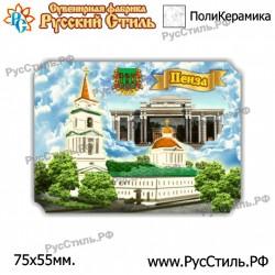 "Тарелка 100 ""!Краснодар _05"""