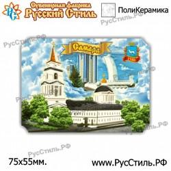 """Тарелка 100 """"!Липецк _03"""""""
