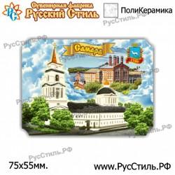 """Тарелка 100 """"!Липецк _05"""""""