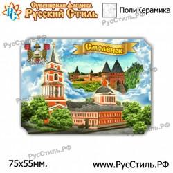 """Тарелка 100 """"!Рязань _01"""""""