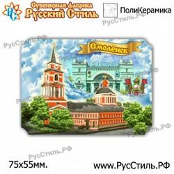 """Тарелка 100 """"!Рязань _02"""""""