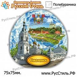 """Тарелка 100 """"!Рязань _03"""""""