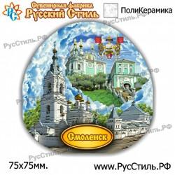 """Тарелка 100 """"!Рязань _04"""""""