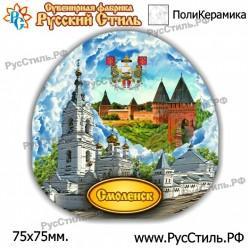 """Тарелка 100 """"!Рязань _05"""""""