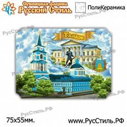 "Тарелка 100 ""!Смоленск _01"""