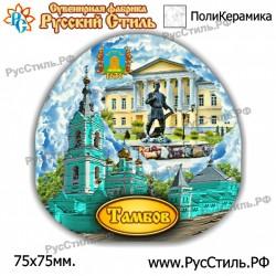 "Тарелка 100 ""!Тверь _01"""