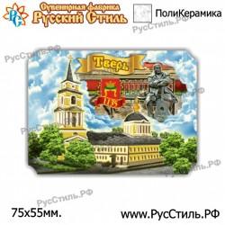"Тарелка 100 ""!Тверь _03"""