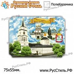 "Тарелка 100 ""Болхов _01"""