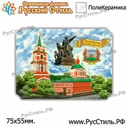 """Тарелка 100 """"Бор _01"""""""