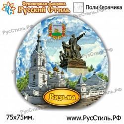 """Тарелка 100 """"Бор _02"""""""