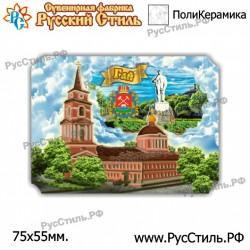 """Тарелка 100 """"Бор _03"""""""