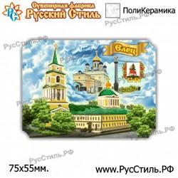 "Тарелка 100 ""Выкса _01"""