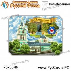 "Тарелка 100 ""Выкса _02"""