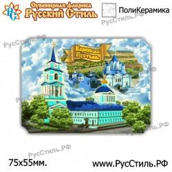 """Тарелка 100 """"Старый оскол _01"""""""