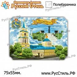 "Тарелка 125 ""!Белгород _02"""