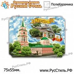 "Тарелка 125 ""!Белгород _04"""